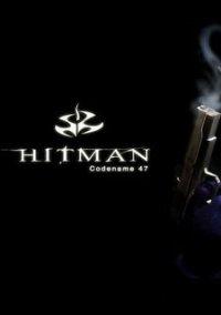Hitman: Codename 47 – фото обложки игры