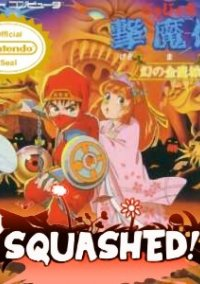 Squashed – фото обложки игры
