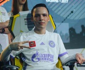 Чемпион Кубка России 2017 по FIFA отобрался на финал Чемпионата РФПЛ по киберфутболу