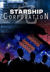 Starship Corporation – фото обложки игры