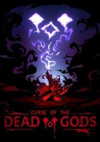 Curse of the Dead Gods – фото обложки игры