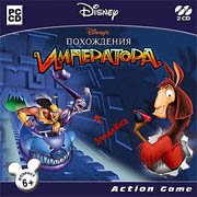 Disney's The Emperor's New Groove Action Game – фото обложки игры