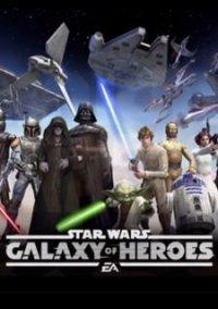 Star Wars: Galaxy of Heroes – фото обложки игры