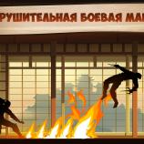 Скриншот Shadow Fight 2 – Изображение 3