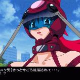 Скриншот VIPER-M1 – Изображение 10