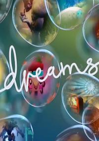Dreams (2020) – фото обложки игры