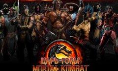 Mortal Kombat (2011). Дневники разработчиков (русские субтитры)