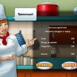 Скриншот Шеф-повар – Изображение 3