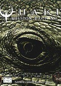 Quake Mission Pack No. 2: Dissolution of Eternity – фото обложки игры