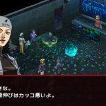 Скриншот Shin Megami Tensei: Persona 2 Innocent Sin – Изображение 8