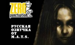[Zero Punctuation] F.E.A.R. 2. Reviews [RUS DUB]