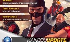 Kanobu.Update (14.08.12)