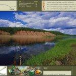 Скриншот Русская рыбалка 2 – Изображение 7