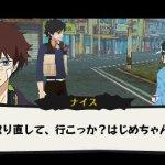 Скриншот Hamatora: Look at Smoking World – Изображение 2