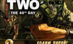 Army of Two: The 40th Day. Видеорецензия