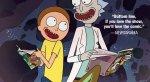 Комиксы по«Рику иМорти». Что читать вожидании 4 сезона?. - Изображение 18