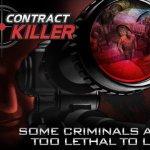 Скриншот Contract Killer – Изображение 1