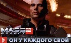 Mass Effect 2. Видеорецензия