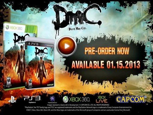 DmC. Представление в видеодневниках Данте и Финеаса