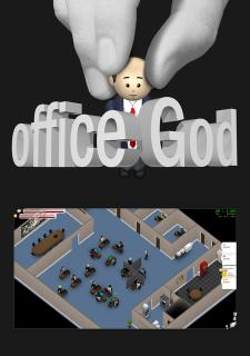 Office God