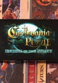 Castlevania Puzzle: Encore of the Night – фото обложки игры
