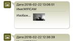 Обзор IP-камеры Digma DiVision 200. - Изображение 19