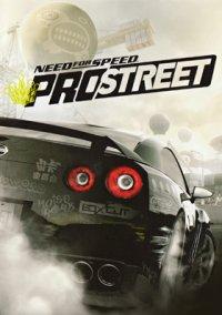 Need For Speed ProStreet – фото обложки игры