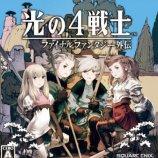 Скриншот Final Fantasy: The 4 Heroes of Light – Изображение 1