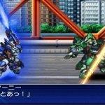 Скриншот Super Robot Wars UX – Изображение 8