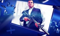 «Гид PlayStation». Выпуск № 12