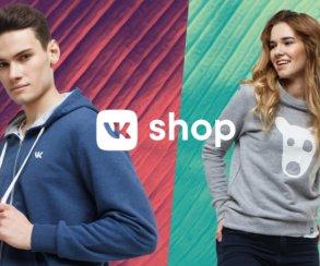 «ВКонтакте» запустила свой магазин товаров. Кому плед с собакой Спотти?