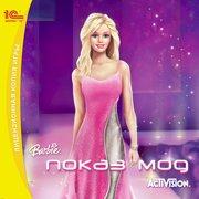 Barbie™ Fashion Show