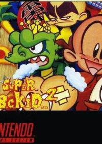 Super Bonk 2 – фото обложки игры