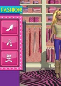Barbie Dreamhouse Party – фото обложки игры