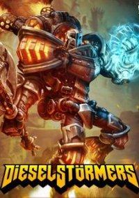 DieselStormers – фото обложки игры