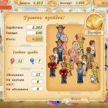 Скриншот Свадебный салон – Изображение 2