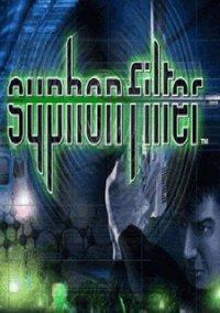 Syphon Filter – фото обложки игры