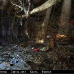 Скриншот HdO Adventure: The Time Machine – Изображение 2