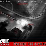 Скриншот Zombie Gunship Zero – Изображение 3