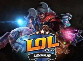 Организаторы лиги D2CL по Dota 2 запустят турнир по League of Legends