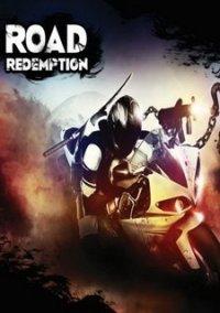 Road Redemption – фото обложки игры