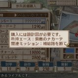 Скриншот Valkyria Chronicles 3 – Изображение 6