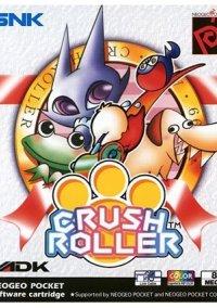 Crush Roller – фото обложки игры