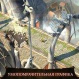Скриншот Dungeon Hunter 4  – Изображение 9