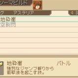 Скриншот Tales of Hearts – Изображение 1