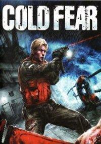 Cold Fear – фото обложки игры