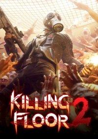 Killing Floor 2 – фото обложки игры