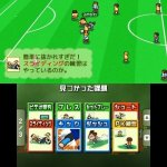 Скриншот Calcio Bit – Изображение 18