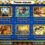 Скриншот Luxor 5 – Изображение 2
