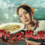 Скриншот Yakuza 7: Like a Dragon – Изображение 8